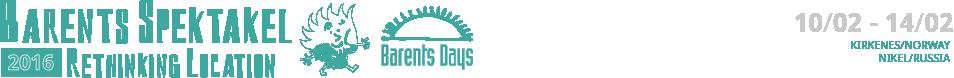 header-logo-long
